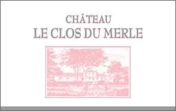 CLT-clos2-CARROUSSEL